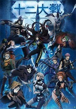 imagenes-de-anime- (921)